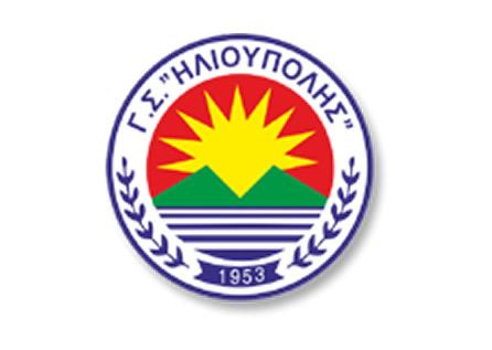 Γυμναστικός Σύλλογος Ηλιούπολης - Greece